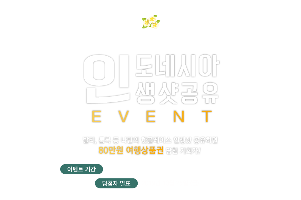 event-cont1.png